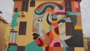 street artconditioner