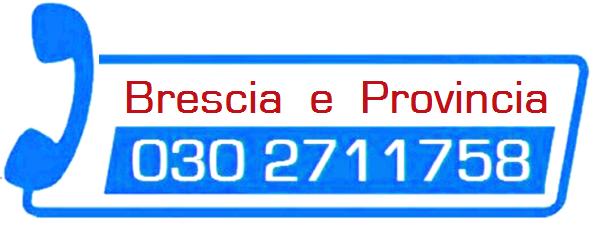 030-2711758